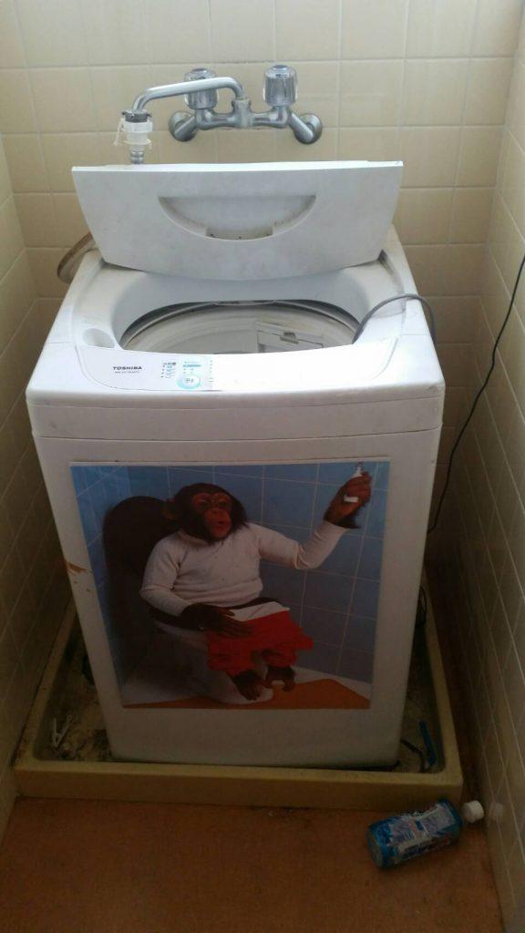 岡山市北区新屋敷町一丁目の片付け_洗濯機の片付け