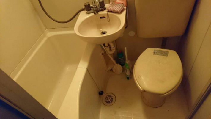 粗大ゴミ片付け_岡山市北区芳賀_作業前の浴室トイレ