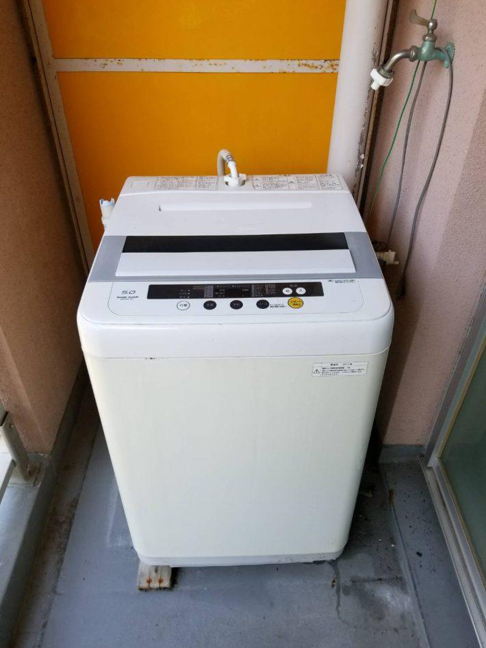 不用品回収_岡山市北区下伊福上町_洗濯機